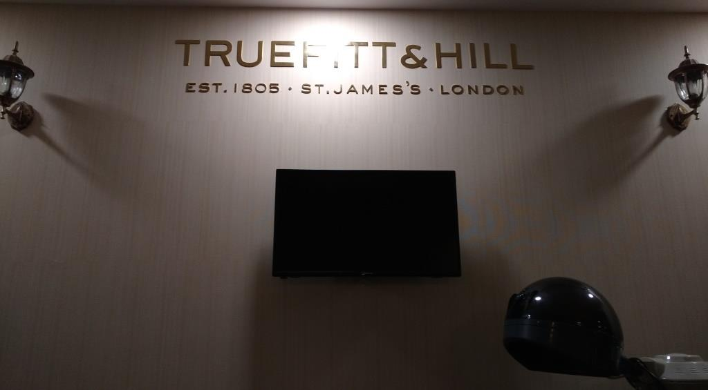 The world's oldest barber comes to town, Truefitt & Hill opens shop in Meher Chand Market