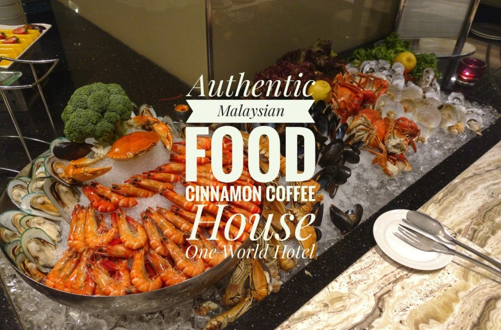 Authentic malaysian food at cinnamon coffee house for Authentic malaysian cuisine