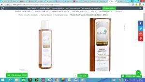 Giskaa: Organic Products