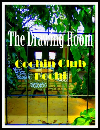 The Drawing Room at The Cochin Club, Kochi
