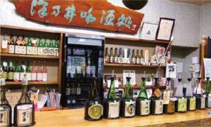 Sake, Tokyo Wonderland